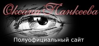 http://pankeewa.org.ru/pics/logo.jpg